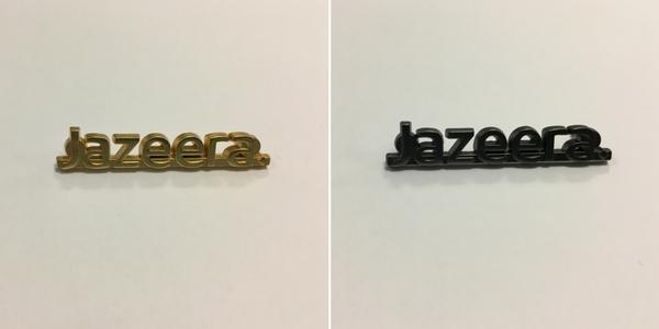 Jazeera pin gold 1